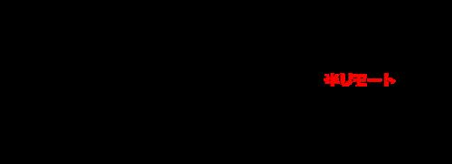 勤務体制図8.2.png