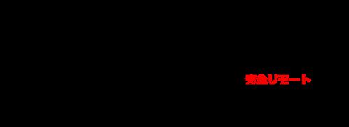 勤務体制図8.18.png