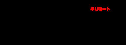 勤務体制図7.9.png
