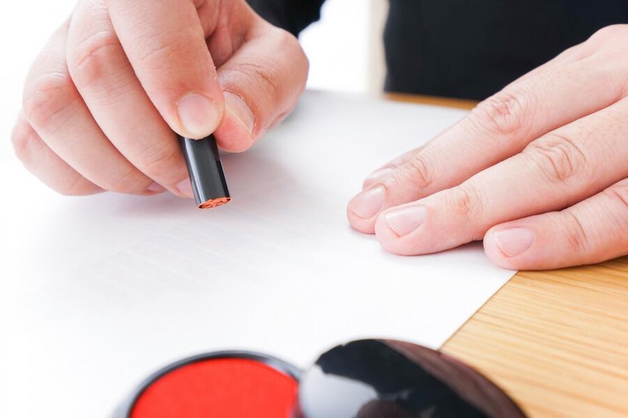 「押印廃止」で進む企業のDX。企業が取り組むべき業務について解説!
