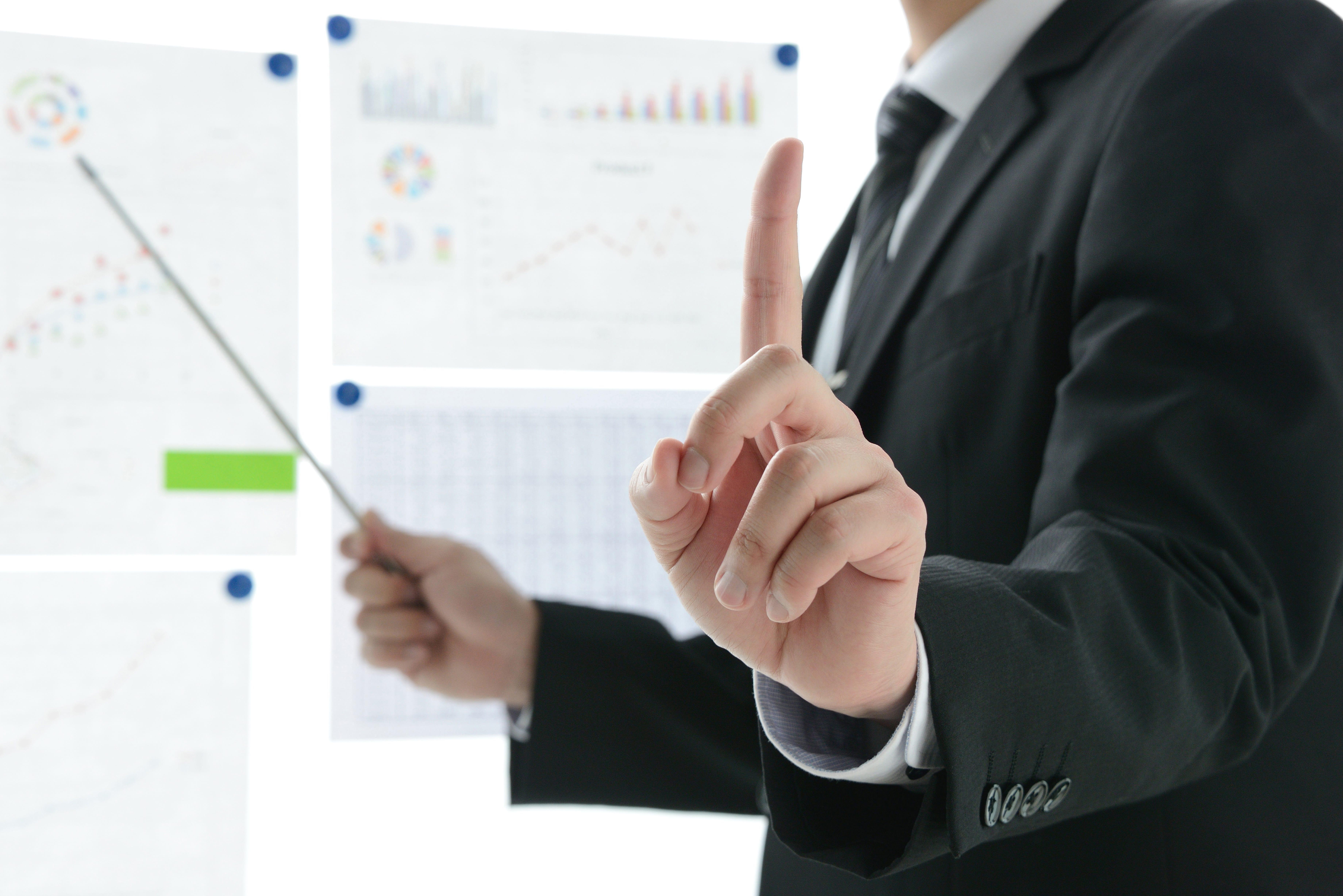【一元管理の方法7選】データの一元化は業務効率化への近道!