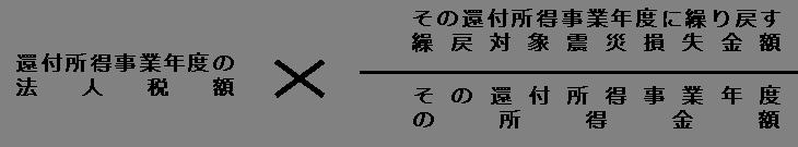 ishikawa02.png