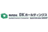 株式会社DKホールディングス