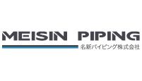 meisin-piping_logo