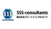 sss-consultants.jpg
