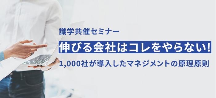 20190521_ZAC-SHIKIGAGU_700_373.png