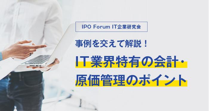 ITCFO2019バナー.jpg